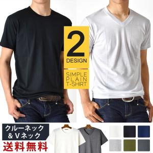 Tシャツ メンズ 無地 クルーネック 半袖  送料無料 通販M《M1》|aronacasual