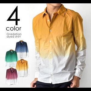 段染めグラデーション長袖シャツ|aronacasual