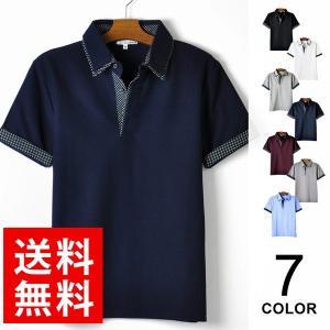 ポロシャツ メンズ 送料無料 ドット カノコ 半袖 通販M《M1.5》