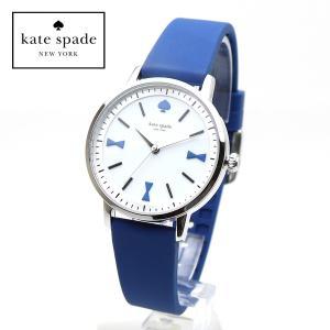 kate spade  1YRU0873 crosby ケイトスペード クロスビー 女性用 腕時計 アナログ カジュアル ネイビー ブルー シリコン ラバーベルト レディースウォッチ|around