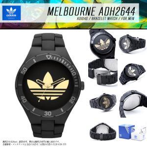 ADIDAS アディダス 樹脂ブレスレット メンズ 男性用腕時計 ビッグサイズ メルボルン XL ADH2644 黒・金 ブラック・ゴールド|around