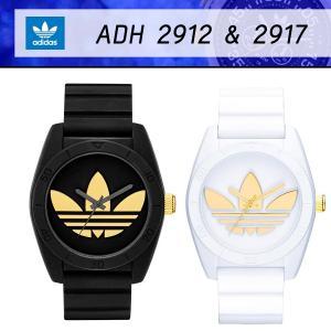 ADIDAS アディダス ペアウォッチ 2本セット イエローゴールド ブラック ホワイト サンティアゴ ADH2912 ADH2917 黒 白 ペアー 腕時計|around