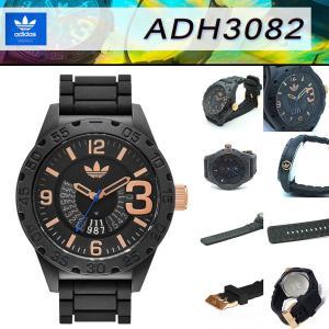 アディダス ADH3082 ニューバーグ メンズ スポーツウォッチ 100M防水 カレンダー ブラック・ローズゴールド 黒・ピンクゴールド|around