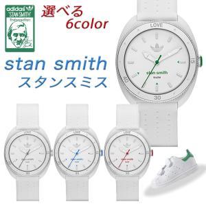 ADIDAS ORIGINALS アディダス「スタンスミス ミニ STAN SMITH mini」腕時計 ADH3121 ADH3122 ADH3123 ADH3124 ADH3187 ADH3188 スモールサイズ|around