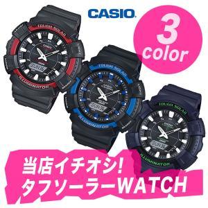 ソーラー 腕時計 CASIO アナデジ 高機能 スポーツ 200M防水 男性用 腕時計 カシオ メンズ ウォッチ  AD-S800WH シリーズ アナログ デジタル|around