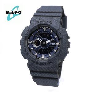 安心2年保証 BABY-G ベビージー CASIO カシオ 腕時計 デニム DENIM'D COLOR 限定モデル ボーイズサイズ アナデジ ネイビー ブルー BA-110DC-2A1|around