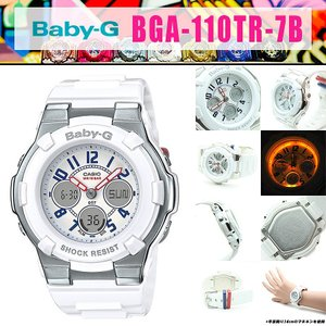 安心2年保証 CASIO カシオ BABY-G ベビーG 腕時計 ホワイト・トリコロール・シリーズ「BGA-110TR-7B」|around