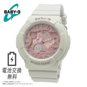 安心2年保証 カシオ CASIO ベビージー Baby-G アナログ デジタル ホワイト・ピンク 白 BGA-131-7B2  レディースウォッチ ネオンダイヤル|around