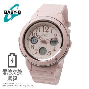 【安心2年保証】BABY-G ベビージー CASIO カシオ 女性用 腕時計 レディース ウォッチ ローズゴールド パステルピンク アナログ デジタル BGA-150EF-4B|around