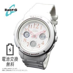 【安心2年保証】BABY-G(ベビージー)CASIO(カシオ)女性用 腕時計 レディース ウォッチ ローズゴールド&ホワイト アナログ&デジタル表示 BGA-150EF-7B|around