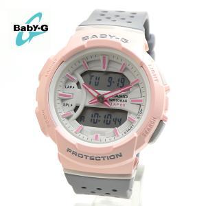 【安心2年保証】60本ラップメモリー BABY-G ベビージー CASIO カシオ BGA-240-4A2 腕時計 ランニング 防水 軽量 アナログ デジタル ピンク・グレー|around