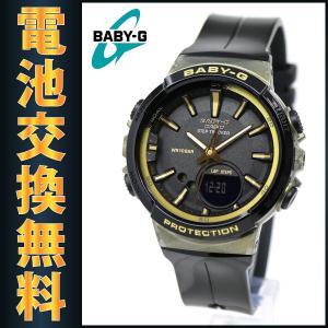 安心2年保証 BABY-G BGS-100GS-1A CASIO STEP TRACKER ステップトラッカー 歩数カウント機能 ブラック ゴールド スポーツ 防水 軽量 アナログ デジタル|around