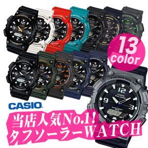 CASIO タフソーラー 選べる12色 アナデジ スポーツ 男女兼用 ボーイズサイズ 防水 カシオAQ-S810W ソーラー 腕時計|around