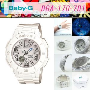安心二年保証 BABY-G(ベビージー)CASIO(カシオ)腕時計 BGA-170-7B1 アナログ デジタル ホワイト 白色 レディースウォッチ キッズ ベビーg|around