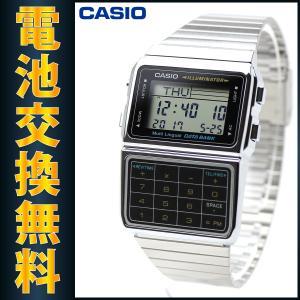 データバンク DATA BANK カシオ 腕時計 DBC-611-1 シルバー メンズ・レディース レディス ウォッチ 男性用 女性用 DBC611-1