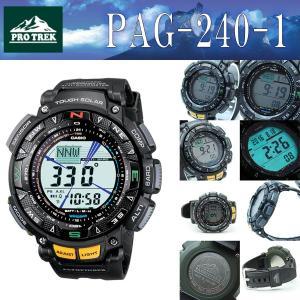 【安心2年保証】CASIO カシオ 腕時計 PROTREK PATHFINDER プロトレック パスファインダー PAG-240-1 ブラック 黒色 around