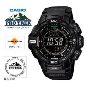 PROTREK ソーラー カシオ 腕時計 ブラック PRG-270-1A around