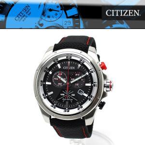 安心2年保証 CITIZEN シチズン AT0975-04E ECO-DRIVE スポーツ クロノグラフ メンズ ウォッチ 男性用 腕時計 ソーラー レッド・ブラック レザーベルト|around