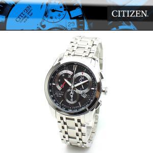 安心2年保証 CITIZEN シチズン AT1007-51E ECO-DRIVE クロノグラフ ソーラー 男性用腕時計 ステンレス 防水 軽量 メンズ シルバー ブラック|around