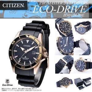 安心2年保証 CITIZEN ECO-DRIVE PROMASTER・DIVERS 200M防水 BN0104-09E シチズン プロマスター ダイバーズウォッチ メンズ・男性用腕時計 ソーラー 黒 金|around