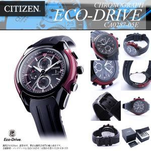 安心2年保証 CITIZEN CA0287-05E ECO-DRIVE クロノグラフ ソーラー エコドライブ メンズ スポーツウォッチ 男性用腕時計 TOYOTA86 時計|around