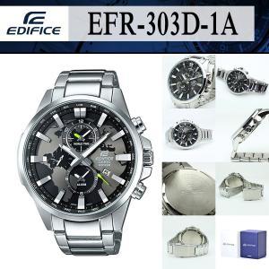 安心2年保証 CASIO EDIFICE エディフィス 海外限定モデル EFR-303D-1A ワールドタイム メンズウォッチ 男性用 腕時計|around