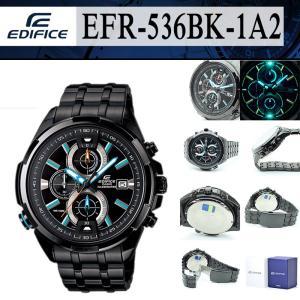 安心2年保証 CASIO カシオ EDIFICE エディフィス ブラック×スカイブルー ネオンイルミネーター EFR-536BK-1A2 1/10秒 クロノグラフ 100M防水  黒・青|around