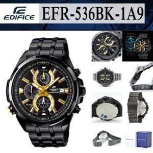 安心2年保証 CASIO カシオ EDIFICE エディフィス ブラック×ゴールド ネオンイルミネーター EFR-536BK-1A9 1/10秒 クロノグラフ 100M防水  黒・金|around