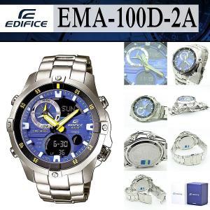 安心2年保証 CASIO カシオ EDIFICE エディフィス ダイバーズ クロノグラフ 200M防水 タイドグラフ ムーンデータ EMA-100D-2A|around