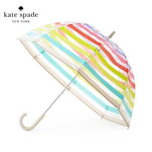 kate spade ケイトスペード 153660 キャンディストライプ アンブレラ クリア マルチカラー レインボーカラー 女性用 レディース 傘 長傘|around