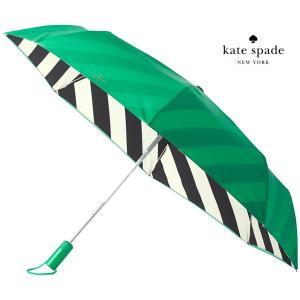 kate spade ケイトスペード 携帯用雨傘 折り畳み傘 154859 ビビッドグリーン(緑)モノトーン(白 黒)ストライプ ホワイト ブラック 女性用 レディース|around