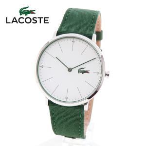 LACOSTE ラコステ MOON ムーン 2010913 腕時計 グリーン 緑色 薄型 軽量 アナログ メンズ ウォッチ 男性用腕時計 ユニセックス カジュアル メンズウォッチ around