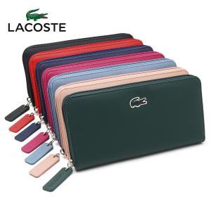 LACOSTE ラコステ ラウンドファスナー長財布 NF2285 ブラック 黒色 ネイビー 紺色 ピンク レッド 赤 パープル ブルー ベージュ グリーン メンズ レディース