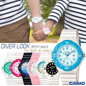 【選べるダイバーズルック】CASIO(カシオ)DIVER'S...