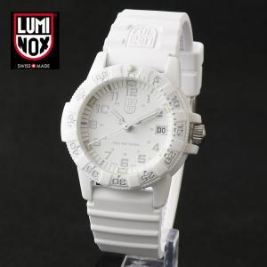 LUMINOX ルミノックス 0307.WO SEA TURTLE 0300シリーズ シータートル ボーイズサイズ  WHITEOUT ホワイトアウト レディース アナログ ホワイト 白色 around