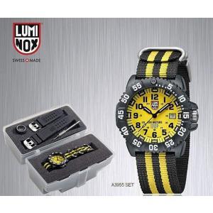 安心2年保証 LUMINOX ルミノックス 腕時計 限定セット 3955.SET SCOTT CASSELL スコットキャセル around