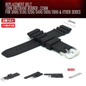 【保証付】当店オリジナル 交換ベルト LUMINOX ルミノックス 3400.038 適合モデル:3000 3900 3100 F-117 NIGHTHAWK 3400 Rubber02仕様 around