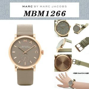 MARC BY MARC JACOBS マークバイ マークジェイコス ベイカー BAKER  MBM1266 グレージュ ローズゴールド ボーイズサイズ アナログ 腕時計|around