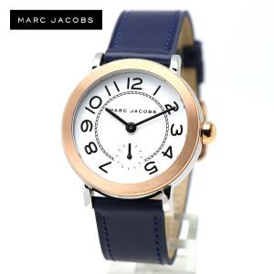 安心2年保証 MARC JACOBS 腕時計 ホワイト ローズゴールド MJ1602 RILEY ライリー マークジェイコブス メンズ レディース アナログ ネイビー レザーベルト|around