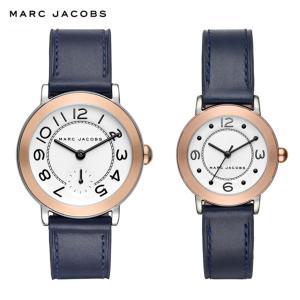 安心2年保証 MARC JACOBS ペア 腕時計 RILEY ライリー ペアウォッチ マークジェイコブス MJ1602 MJ1064 メンズ レディース 二本セット アナログ ネイビー レザー|around