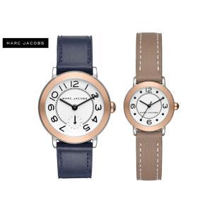 安心2年保証 MARC JACOBS ペア 腕時計 RILEY ライリー ペアウォッチ マークジェイコブス MJ1602 MJ1605 メンズ レディース 二本セット アナログ ネイビー グレー|around