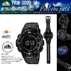 安心2年保証 プロトレック 電波ソーラー カシオ 腕時計 PRW-3000-1A コンパス 高度計 温度計 気圧計 ブラック 黒