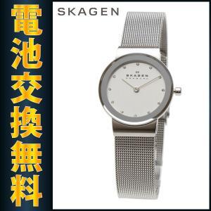 スカーゲン SKAGEN レディース ウォッチ 358SSSD ウルトラスリム アナログ シルバー ...