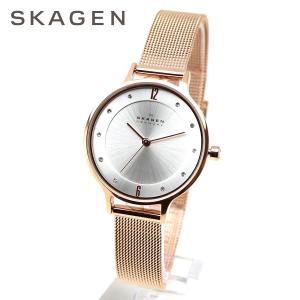 SKAGEN SKW2151 スカーゲン KLASSIK クラシック ローズゴールド シルバーダイヤル ステンレス 女性用 腕時計 アナログ 時計 シンプル レディースウォッチ|around