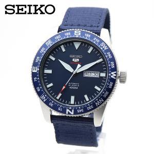 【逆輸入 SEIKO】SEIKO5 SPORTS(セイコーファイブ スポーツ)自動巻 手巻 SRP665K1 オートマティック ネイビー ブルー ミリタリー ナイロンストラップ|around