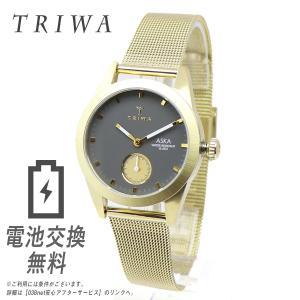 TRIWA ASH ASKA AKST103-MS12171 トリワ アッシュ アスカ シャンパンゴールド 32mm レディース スモールセコンド ステンレス メッシュブレスレット アナログ|around