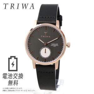 TRIWA トリワ SVALAN スヴァラン スバラン NOIR BLACK SVST101-SS010114 33mm径 ブラック ローズゴールド レディースモデル スモールセコンド アナログ around