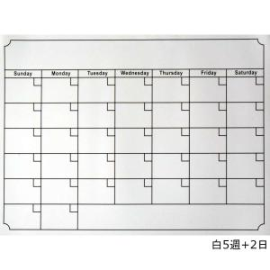ゴム磁石で金属素材にくっつく月間カレンダー。5週+2日で、土曜日始まりの月でも1ヶ月分きちんとおさま...