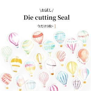 【お試し】ノートや手帳にワンポイント。3cm大のダイカットフレークシール。気球、小鳥、植物など11デ...