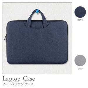 ノートパソコン ケース PCケース MacBook   防水 軽量 バッグ 収納 11インチ 12イ...